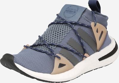 ADIDAS ORIGINALS Sneaker 'ARKYN' in taubenblau: Frontalansicht
