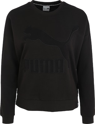 PUMA Sweatshirt 'Classics Structured T7'