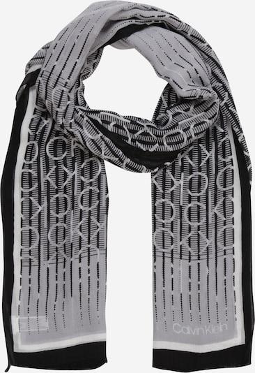 Calvin Klein Stoffen mondkapje 'DIGITAL PRINT' in de kleur Crème / Zwart, Productweergave