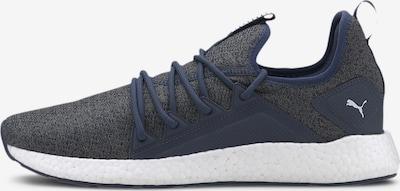 PUMA Laufschuhe 'NRGY Neko Knit' in dunkelblau, Produktansicht