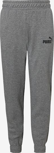 PUMA Jogginghose in graumeliert, Produktansicht