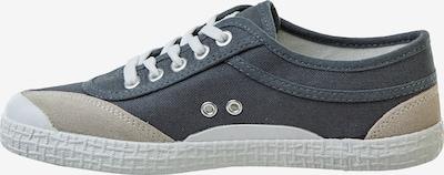KAWASAKI Sneaker 'Retro' in beige / anthrazit, Produktansicht