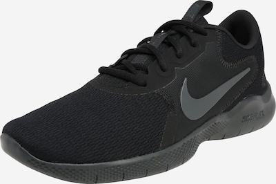 NIKE Sport-Schuh 'Flex Experience Run 9' in schwarz, Produktansicht