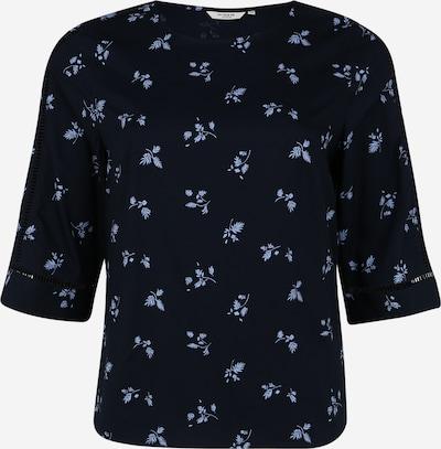 MY TRUE ME Majica | svetlo modra / temno modra barva, Prikaz izdelka