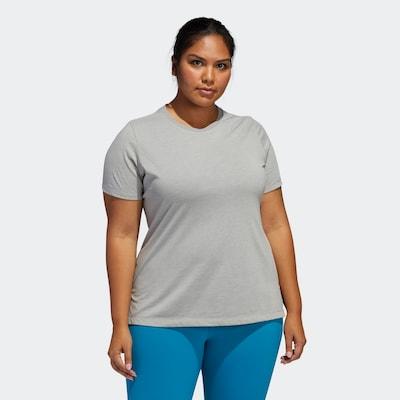 ADIDAS PERFORMANCE Functioneel shirt in de kleur Grijs gemêleerd / Wit: Vooraanzicht