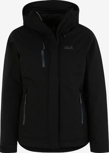 JACK WOLFSKIN Outdoor jakna 'TROPOSPHERE' u crna, Pregled proizvoda