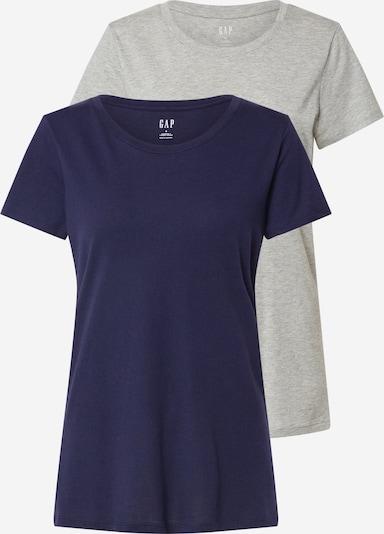 GAP Tričko - námořnická modř / šedý melír, Produkt