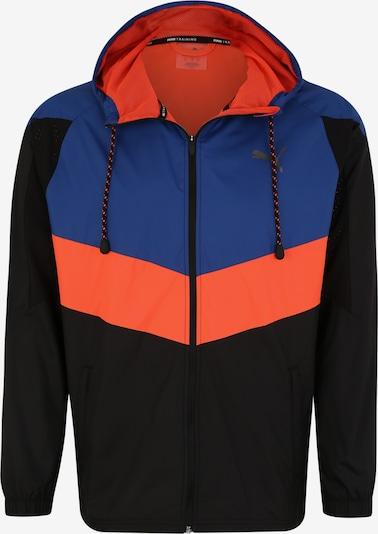 PUMA Veste de sport 'Reactive' en bleu foncé / rouge / noir, Vue avec produit