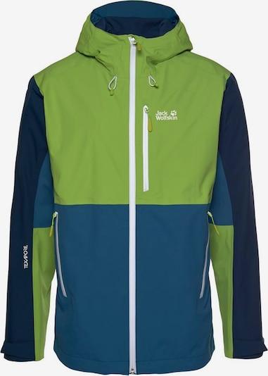 JACK WOLFSKIN Jacke in marine / grün, Produktansicht
