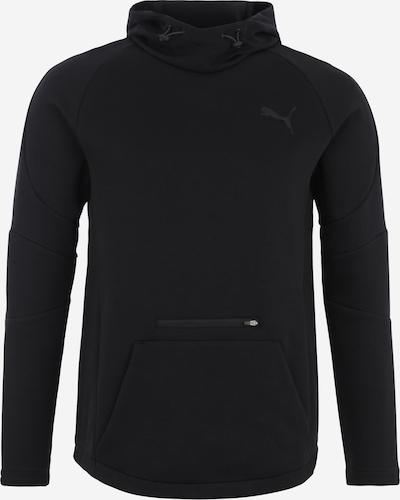 PUMA Sportsweatshirt 'Evostripe Move' in de kleur Zwart, Productweergave