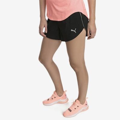 PUMA Shorts 'Keep Up' in schwarz: Frontalansicht