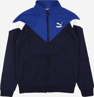 PUMA Sportjacke in marine / himmelblau / weiß, Produktansicht