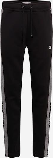 G-Star RAW Kalhoty 'Heather' - šedá / černá / bílá, Produkt