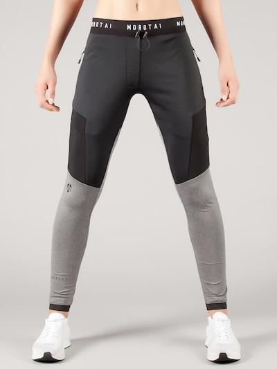 MOROTAI Sporthose 'Performance' in graumeliert / schwarz, Produktansicht