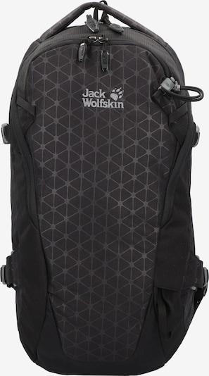 JACK WOLFSKIN Rucksack 'Kamui' in dunkelgrau / schwarz, Produktansicht