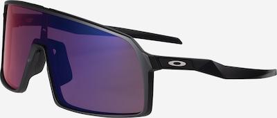 OAKLEY Sportske naočale 'SUTRO' u crvena / crna, Pregled proizvoda
