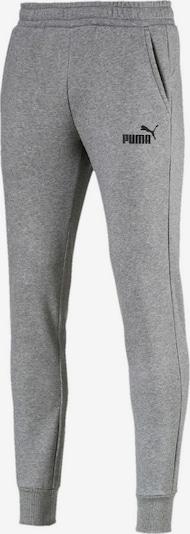 PUMA Spodnie sportowe w kolorze nakrapiany szary / czarnym, Podgląd produktu