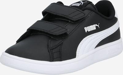 PUMA Baskets 'Smash v2' en noir / blanc: Vue de face
