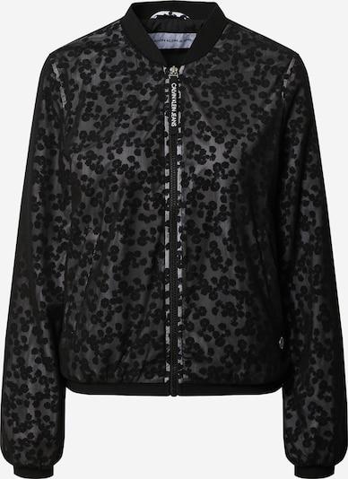 Calvin Klein Jeans Prehodna jakna 'J20J213854' | črna barva, Prikaz izdelka