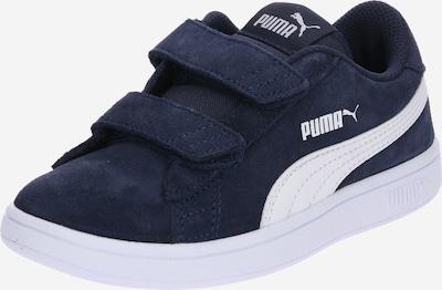 PUMA Superge 'Smash' | temno modra / bela barva, Prikaz izdelka