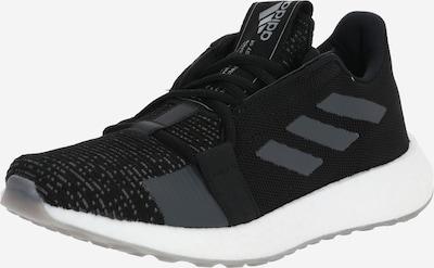 ADIDAS PERFORMANCE Běžecká obuv - šedá / černý melír, Produkt