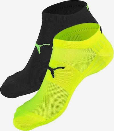 PUMA Sneakersocken in gelb / schwarz, Produktansicht