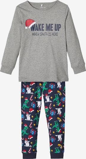 NAME IT Schlafanzug 'NMMRINIGHT NIGHT SET BOX' in navy / graumeliert / mischfarben: Frontalansicht