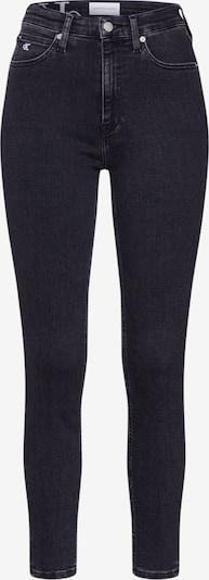 Jeans 'CKJ 010 HIGH RISE SKINNY ANKLE' Calvin Klein Jeans pe negru, Vizualizare produs