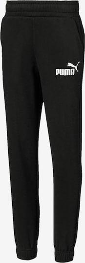 PUMA Jogginghose in schwarz / weiß, Produktansicht
