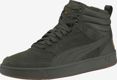 PUMA Sneaker 'Rebound Street' in braun / dunkelgrün, Produktansicht