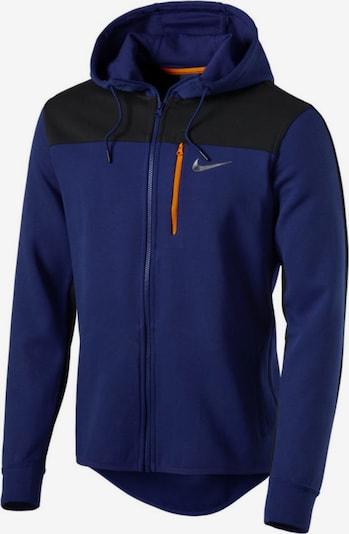 NIKE Hoodie 'AV15' in blau / nachtblau, Produktansicht