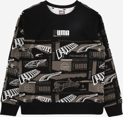 PUMA Bluza sportowa 'Alpha AOP FL B' w kolorze brązowy / czarny / białym, Podgląd produktu