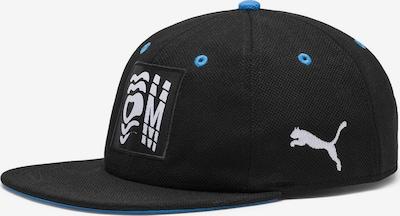 PUMA Cap in blau / schwarz, Produktansicht