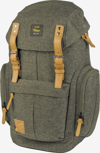 NitroBags Rucksack in oliv / orange / schwarz, Produktansicht