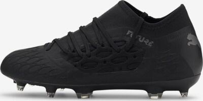 PUMA Fußballschuh 'Future 5.3 Netfit FG/AG' in schwarz, Produktansicht