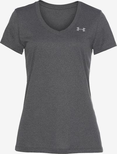 UNDER ARMOUR Funkční tričko - šedý melír, Produkt