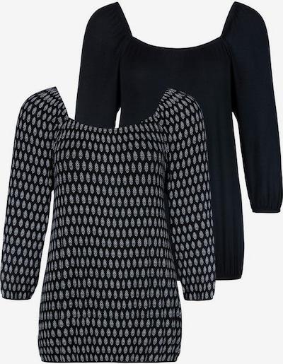 LASCANA Tričko - černá / bílá, Produkt