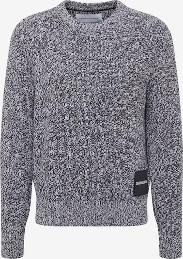 Calvin Klein Jeans Sweter w kolorze ciemnoszarym, Podgląd produktu