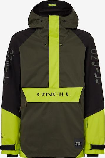 O'NEILL Jacke 'PM ORIGINAL ANORAK' in limette / dunkelgrün, Produktansicht