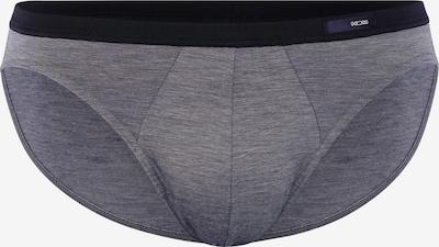 HOM Panty in Dark grey / Black, Item view