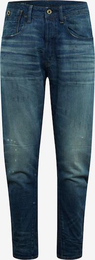 G-Star RAW Teksapüksid 'Type C 3D Tapered' sinine denim, Tootevaade