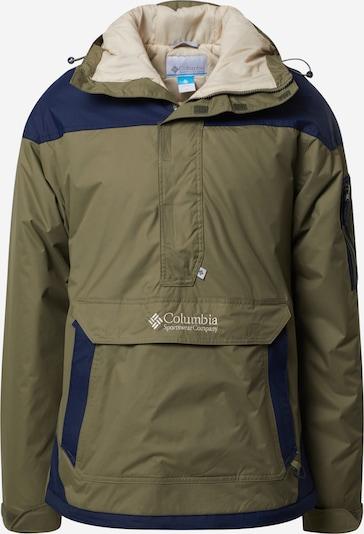 COLUMBIA Outdoorová bunda 'Challenger' - námořnická modř / olivová, Produkt