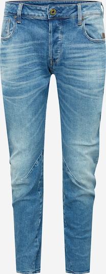 Jeans 'arc 3d slim' G-Star RAW pe denim albastru: Privire frontală