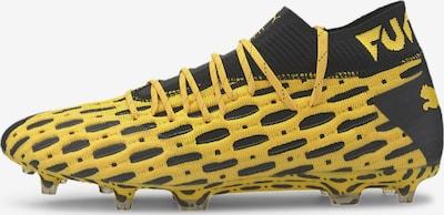 PUMA Fußballschuhe 'FUTURE 5.1 NETFIT' in gelb / schwarz, Produktansicht