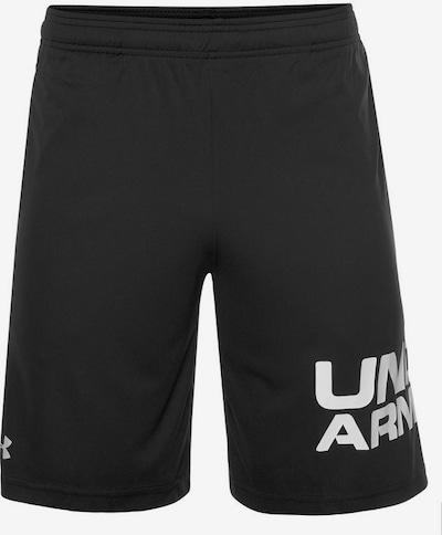 fekete / fehér UNDER ARMOUR Sportnadrágok, Termék nézet