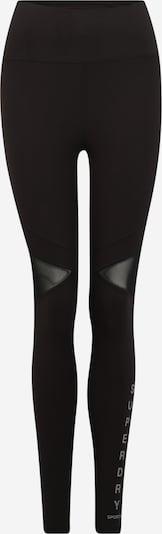 Funkcinės kelnės 'DYNAMIC' iš Superdry , spalva - juoda, Prekių apžvalga