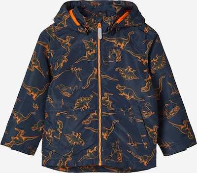 NAME IT Jacke in navy / dunkelorange, Produktansicht