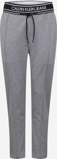 Calvin Klein Jeans Jogger Hose in grau / schwarz / weiß: Frontalansicht