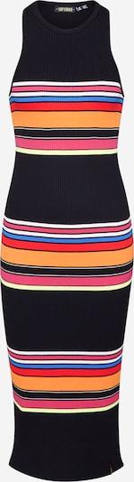 Superdry Robe 'STRIPE MIDI DRESS' en mélange de couleurs / noir: Vue de face