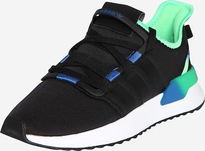ADIDAS ORIGINALS Sneaker 'U Path Run' in grün / schwarz / weiß, Produktansicht